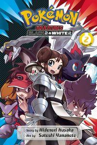 [Pokemon Adventures: Black 2 & White 2: Volume 2 (Product Image)]