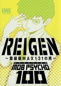 [Mob Psycho 100: Reigen (Product Image)]