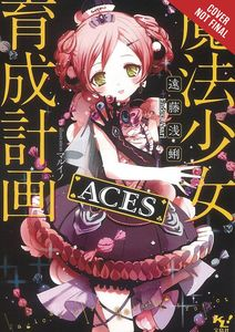 [Magical Girl Raising Project Volume 8: Aces (Light Novel) (Product Image)]