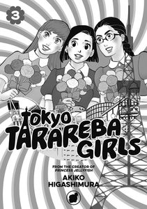 [Tokyo Tarareba Girls: Volume 3 (Product Image)]