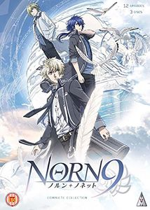 [Norn9: Complete Collection (Product Image)]