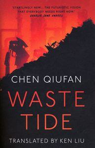 [Waste Tide (Signed Hardcover) (Product Image)]