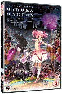 [Puella Magi Madoka Magica The Movie: Part 2: Eternal (Product Image)]