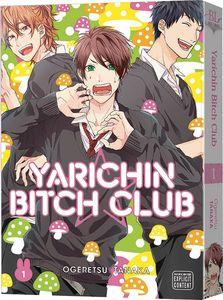 [Yarichin Bitch Club: Volume 1 (Product Image)]