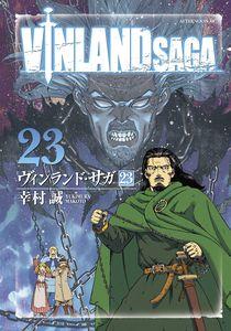 [Vinland Saga: Volume 12 (Product Image)]