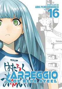 [Arpeggio Of Blue Steel: Volume 16 (Product Image)]