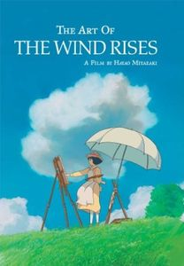 [Art Of The Wind Rises (Hardcover) (Product Image)]