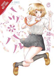 [Hatsu Haru: Volume 6 (Product Image)]