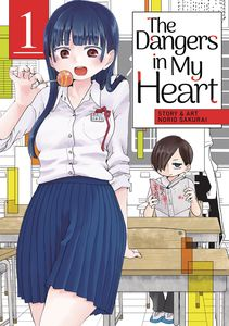 [Dangers In My Heart: Volume 1 (Product Image)]