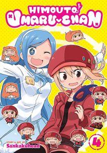 [Himouto! Umari-Chan: Volume 4 (Product Image)]