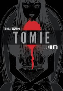 [Tomie: Complete Deluxe Edition (Hardcover) (Product Image)]