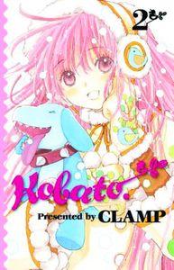 [Kobato: Volume 2 (Product Image)]