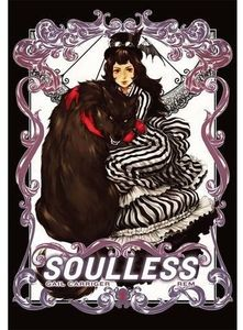 [Soulless The Manga (Product Image)]
