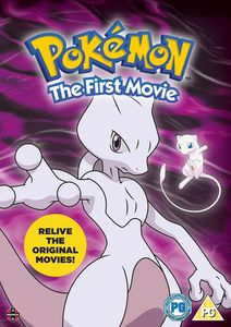 [Pokemon: The First Movie (Product Image)]
