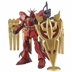 [Gundam: Action Figure 1:44: HGBD NU Zeon (Product Image)]