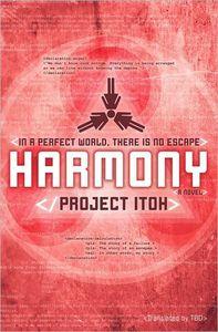 [Harmony (Novel) (Product Image)]