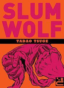 [Slum Wolf (Product Image)]