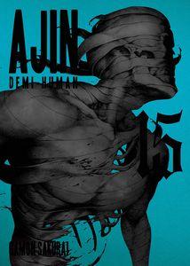 [Ajin: Demi-Human: Volume 15 (Product Image)]
