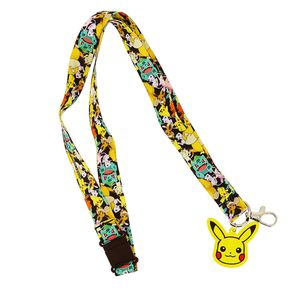 [Pokémon: Lanyard: Pikachu (Product Image)]