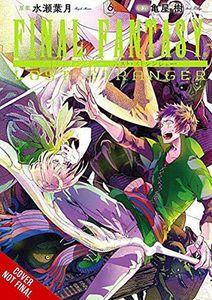 [Final Fantasy: Lost Stranger: Volume 6 (Product Image)]