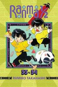 [Ranma 1/2: 2-in-1 Edition: Volume 17 (Product Image)]