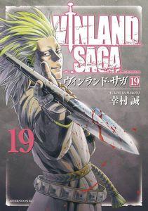 [Vinland Saga: Volume 10 (Product Image)]