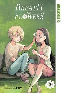 [Breath Of Flowers: Volume 1 (Product Image)]