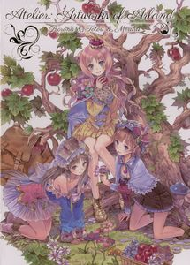 [Atelier: Artworks Of Arland (Product Image)]