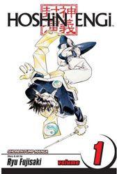 [Hoshin Engi: Volume 1 (Product Image)]