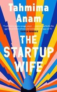 [The Startup Wife (Hardcover) (Product Image)]