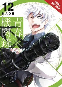 [Aoharu X Machinegun: Volume 12 (Product Image)]