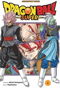 [Dragon Ball Super: Volume 4 (Product Image)]