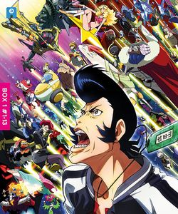[Space Dandy: Collector's Edition (Blu-Ray) (Product Image)]