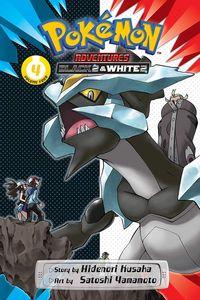 [Pokemon Adventures: Black 2 & White 2: Volume 4 (Product Image)]