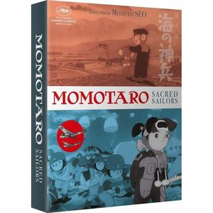 [Momotaro: Sacred Sailors (Collector's Edition Blu-Ray & DVD) (Product Image)]