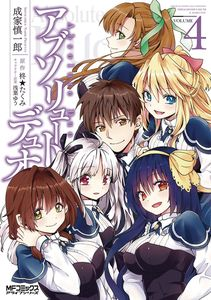 [Absolute Duo: Volume 4 (Product Image)]