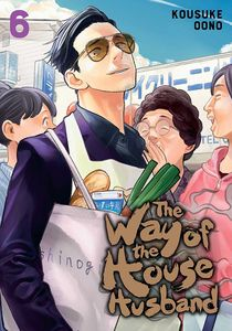 [The Way Of The Househusband: Volume 6 (Product Image)]