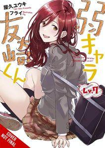 [Bottom-Tier Character Tomozaki: Volume 7 (Light Novel) (Product Image)]