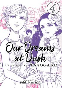[Our Dreams At Dusk: Shimanami Tasogare: Volume 4 (Product Image)]