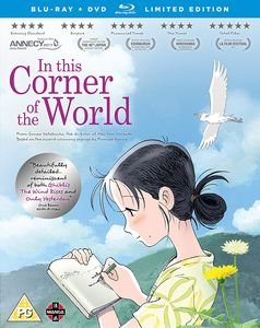 [In This Corner Of The World (Blu-Ray) (Product Image)]