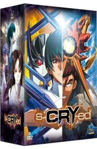 [S Cry Ed: Complete Collection Box Set (Product Image)]