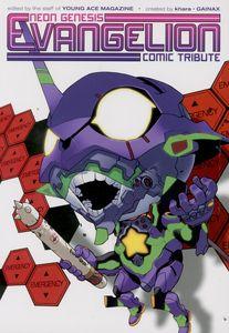 [Neon Genesis Evangelion: Comic Tribute (Product Image)]