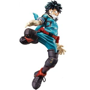 [My Hero Academia: King Of Artist Figure: Izuku Midoriya (Product Image)]