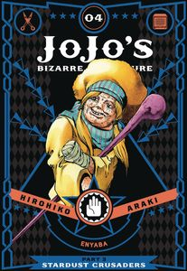 [Jojo's Bizarre Adventure: Stardust Crusaders: Volume 4 (Hardcover) (Product Image)]