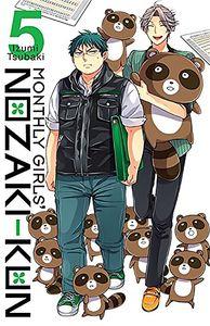 [Monthly Girls' Nozaki Kun: Volume 5 (Product Image)]