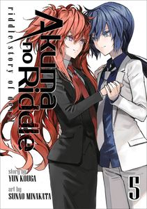 [Akuma No Riddle: Volume 5: Riddle Story Of Devil (Product Image)]