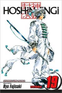 [Hoshin Engi: Volume 19 (Product Image)]