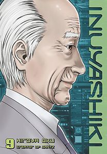 [Inuyashiki: Volume 9 (Product Image)]