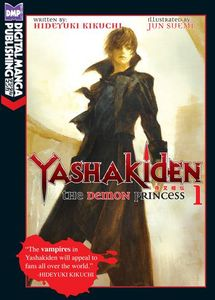[Yashakiden: Demon Princess Novel: Volume 1 (Product Image)]