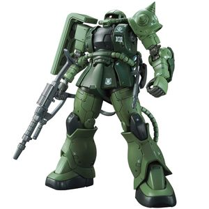[Gundam HG: Model Figure: Zaku II Type C-6 R6 1/144 (Product Image)]